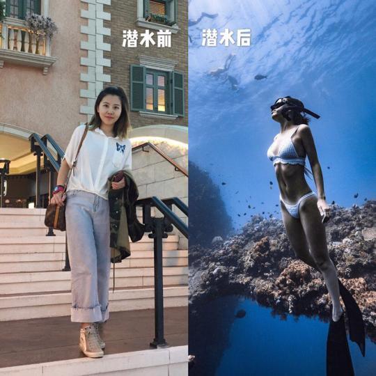 Dive+热门主题:#潜水前VS潜水后